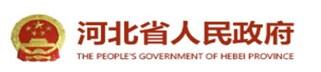 河北省政府网