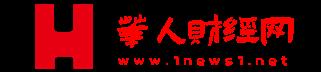 华人财经网